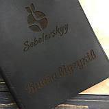 Папка для книги відгуків, фото 4