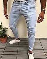 Мужские джинсы светло голубые зауженые Турция