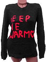Молодежный свитер с надписью (черный 46)