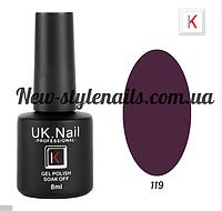 Гель-лаки UK.Nail 8 мл №119