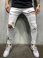 Джинсы мужские белые стильные рваные зауженные с надписями турция