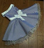 """Платье в морском стиле Морячка, Стиляги. Детское платье синее в белую полоску в ретро стиле """"Стиляги"""""""