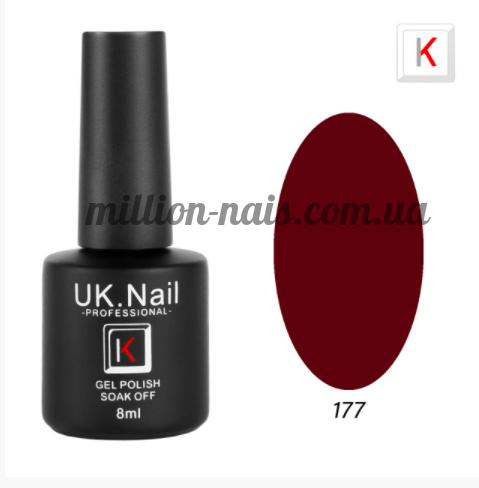 Гель-лаки UK.Nail 8 мл, №177