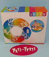 """Надувной круг Intex """"Вихрь цвета"""" с ручками, 122 см,  58202"""