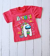 Детские футболки для девочек модные Amongus