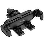 Автодержатель Hoco CA51 чёрный