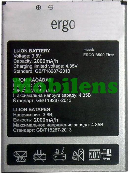 Ergo B500, First Аккумулятор