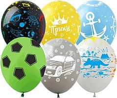 """Латексные воздушные шары с рисунком Show 12"""" (30 см) Микс Для мальчиков 10 шт"""