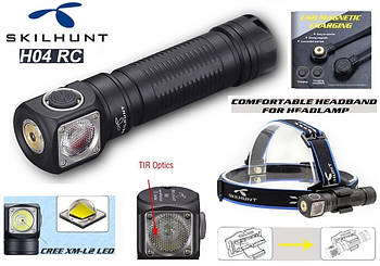 Налобный фонарь SKILHUNT H04 RC + Магнитная зарядка (1200LM, Cree XM-L2 LED, IPX8, Магнит, NW, TIR оптика)
