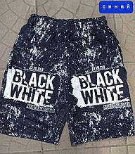 Шорти чоловічі стильні BLACK WHITE розмір M-2XL купити оптом зі складу 7 км Одеса