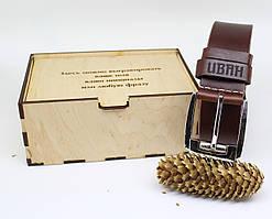 Шкіряний ремінь з гравіюванням у дерев'яній коробці BT-44
