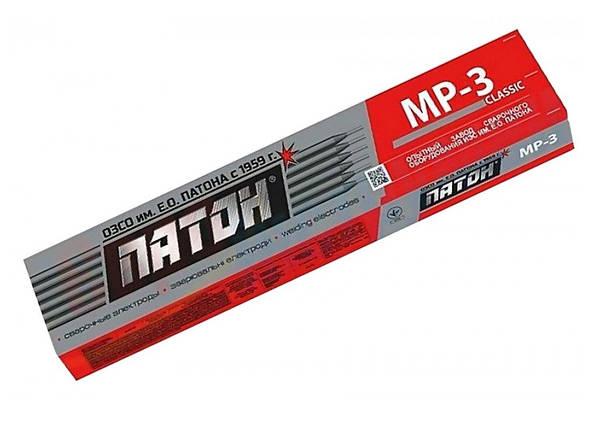 Електроди зварювальні Патон МР-3 Classic 4 мм 5 кг (12-232), фото 2