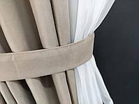 Красива фіранка з шифоном ALBO 400x180 cm Бежева (KU-PK-95), фото 3