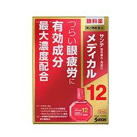 Эффективные глазные капли от воспаления и покраснения глаз (12 мл) Sante Medical 10