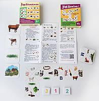 ЗооЦепочка и ЗооДомино - игра для детей от 2 до 12 лет, фото 1