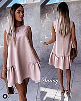 Летнее женское платье свободного кроя. Цвета: чёрный, бежевый, белый, пудра. Размер: 42-44, 44-46.