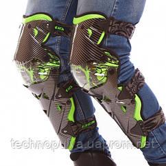 Мотозащита (коліно, гомілка) 2шт Carbon BENKIA PT154 Чорний-зелений (SK00091)