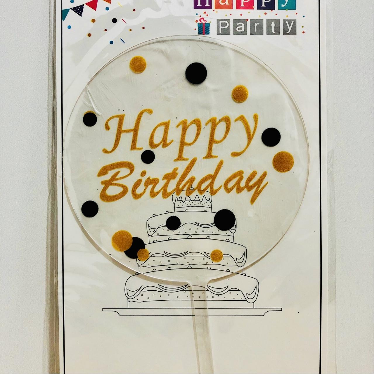 "Акриловий топпер на торт ""Happy birthday "" (↔ 11 см) прозорый"