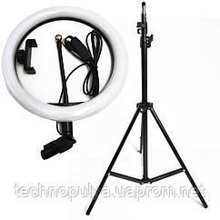 Набір для блогера світлодіодна лампа кільцевого світла UKC з гнучким тримачем для смартфона і штативом