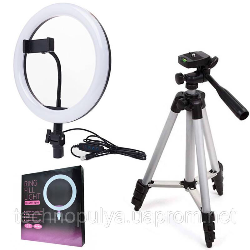 Набор для блогера Selfie Ring Light светодиодная лампа кольцевого света со штативом и Bluetooth-пультом