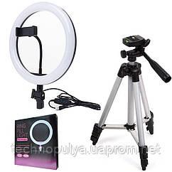Набір для блогера Selfie Ring Light світлодіодна лампа кільцевого світла зі штативом і Bluetooth-пультом