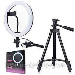 Набір для блогера світлодіодна лампа кільцевого світла Selfie Ring Light з гнучким тримачем для смартфона