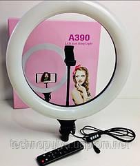 Кільцева лампа UKC світлодіодна з пультом дистанційного керування LED кільцевої світло з гнучким тримачем