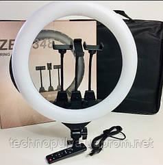 Кільцевий світло Ring Light світлодіодна лампа з трьома гнучкими тримачами для телефону пультом ДУ і сумкою від