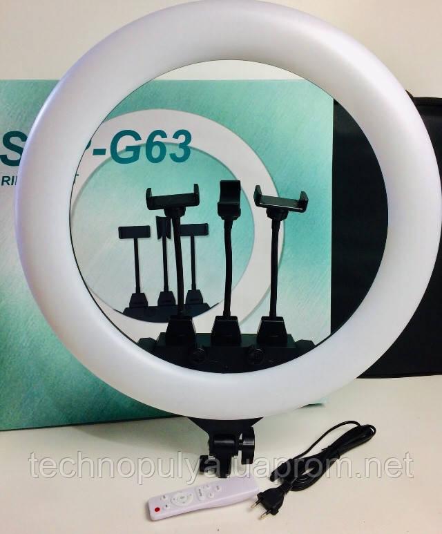 Кольцевая лампа Ring Light светодиодная с тремя съёмными держателями для телефонов пультом ДУ и сумкой 55см