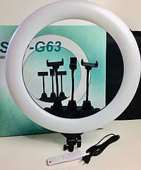 Кільцева лампа Ring Light світлодіодна з трьома знімними тримачами для телефонів пультом ДУ і сумкою 55см