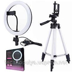 Світлодіодна лампа кільцевого світла 26 см з гнучким тримачем для смартфона і штативом Набір для блогера