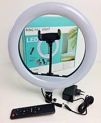 Кільцева лампа Ring Light світлодіодна з пультом дистанційного управління кільцевої світло з гнучким тримачем