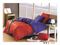 В продаже двухсторонее постельное белье Arya Dyed Colo