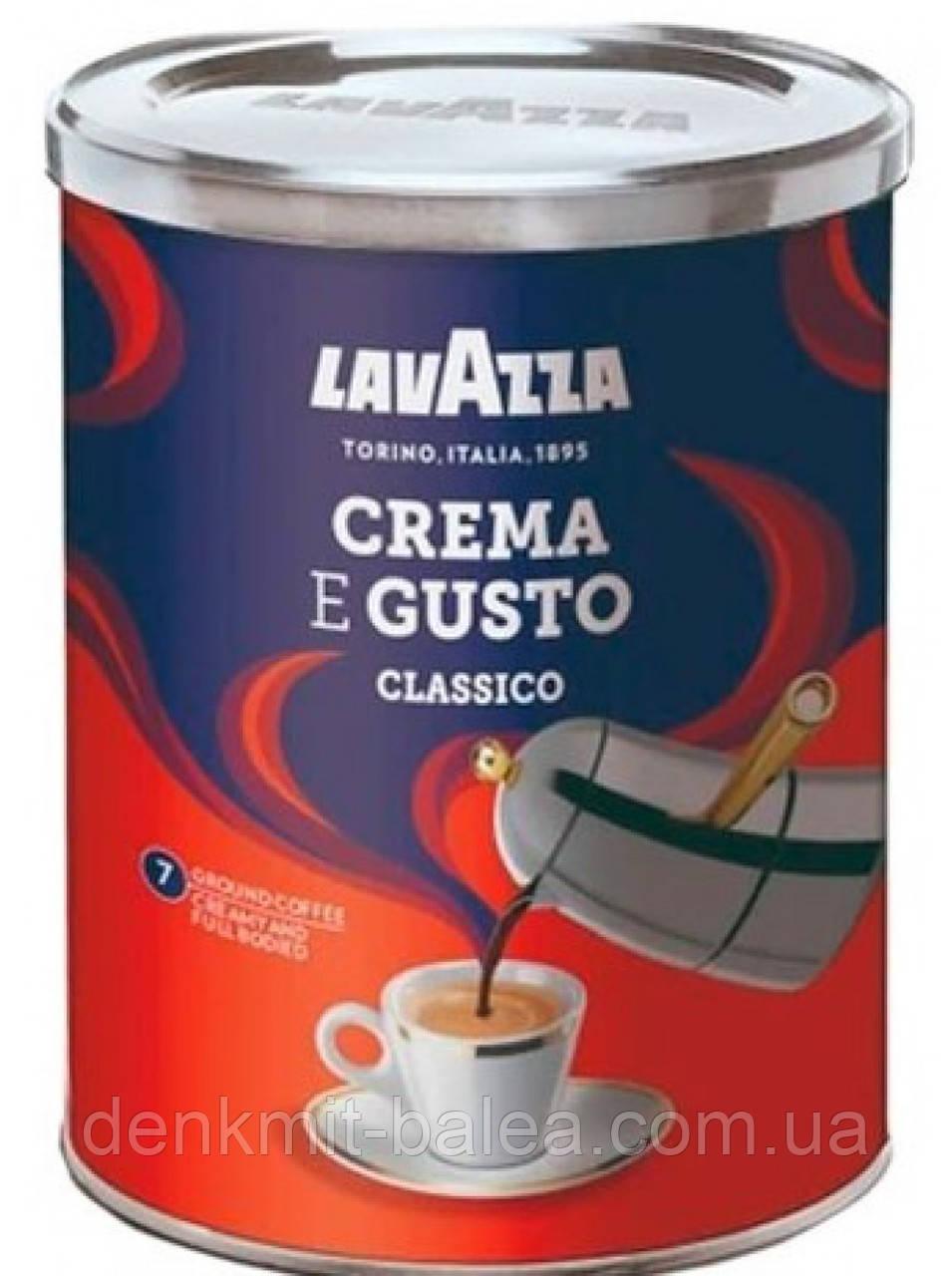 Мелена кава Крему Густо в Металевій банці Lavazza Crema E Gusto 250 гр