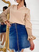 Женская джинсовая юбка спереди на молнии