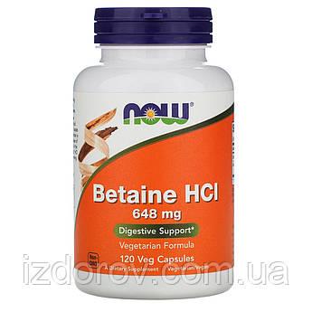 Now Foods, Бетаїну гідрохлорид, 648 мг, 120 рослинних капсул