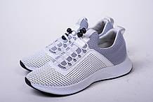 Кроссовки кожаные белые перфорированные
