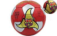 Мяч фут. Гриппи-5 BARCELONA FB-0047B-456 (№5, 5 сл., сшит вручную)