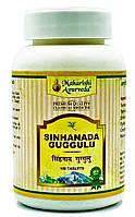 Синханада гугул, гуггул - ревматизм, псоріаз, екзема, виводить токсини з крові і суглобів, покращує пищиварени
