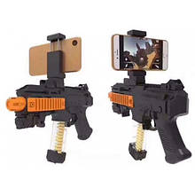 Игровой автомат YBB AR Game Gun