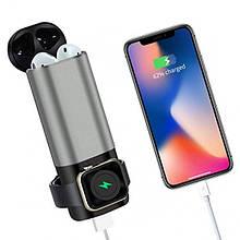 Power Bank 3 в 1 для Iphone, Apple Watch и AirPods Серебро