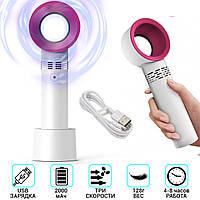 Ручной безопасный вентилятор ZERQ 9 портативный USB BLADELESS карманный вентилятор для лица Белый