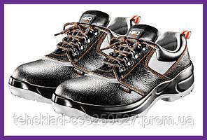 Полуботинки рабочие NEO. Черевики робочі чоловічі Нео. Робоче взуття з металевим носком