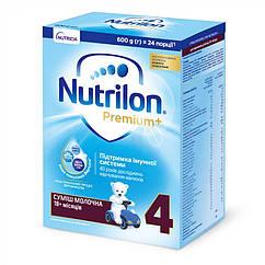 Сухая молочная смесь Nutrilon 4 Premium+ для детей с 18 месяцев, 600 г