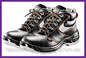 Ботинки рабочие NEO. Черевики робочі чоловічі Нео. Взуття з металевим носком