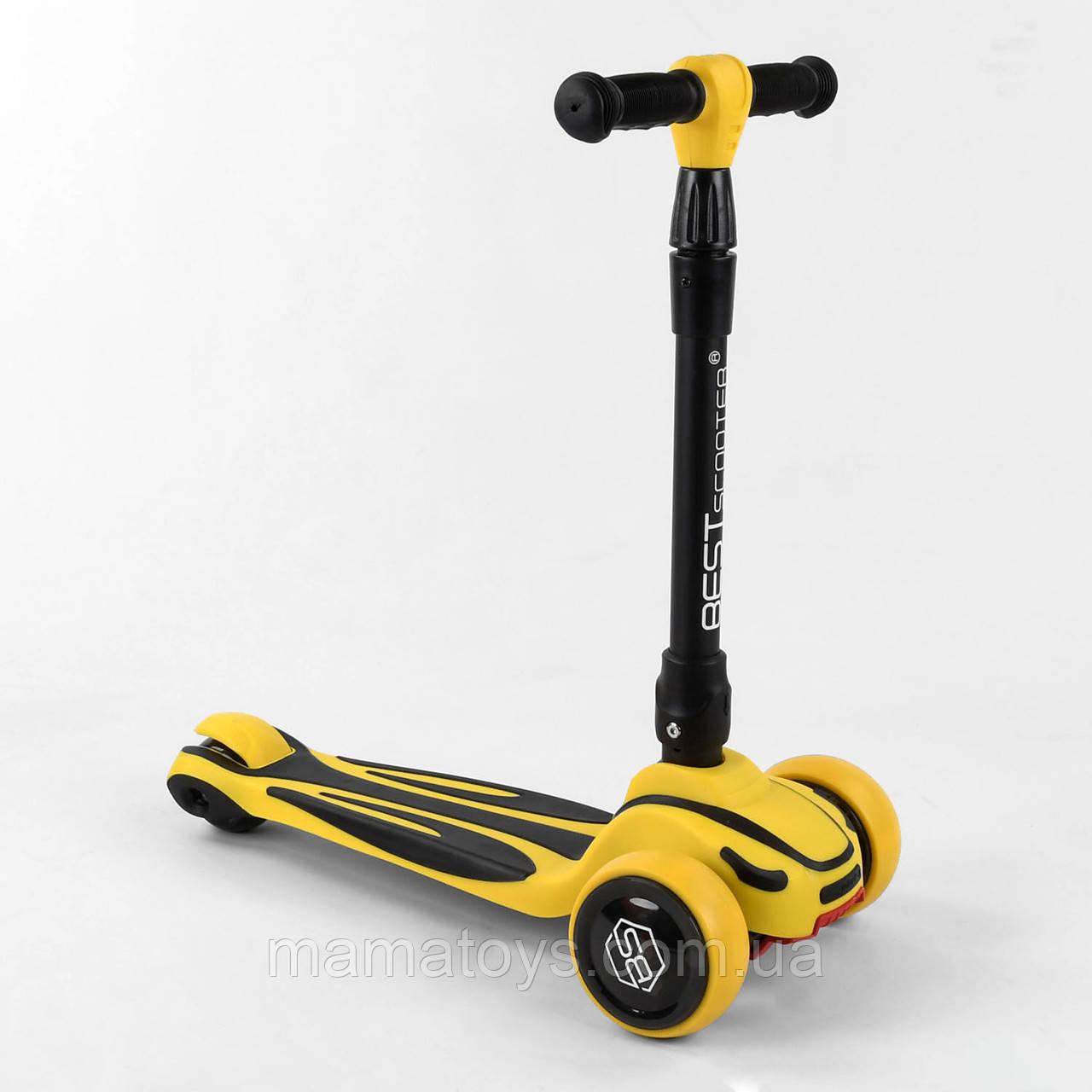 Детский трехколесный самокат Best Scooter S-4788 Складной, Желтый, светящиеся колеса PU