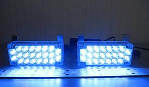 Проблисковий сигнальний LED стробоскоп/маячок в решітку .бампер синій .Проблисковий маячок для авто -12V
