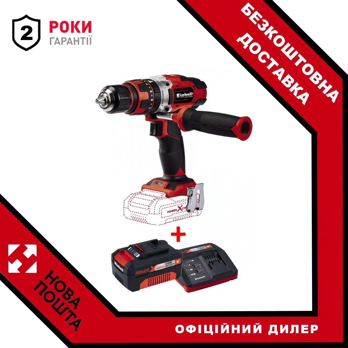 Набір ударний шуруповерт Einhell TE-CD 18/48 Li-i-Solo + зарядний пристрій і акумулятор 18V 3,0 Ah