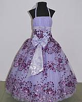 Детское шикарное платье «Вероника»