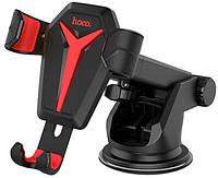 Автотримач для телефону Hoco CA26 Black, фото 1